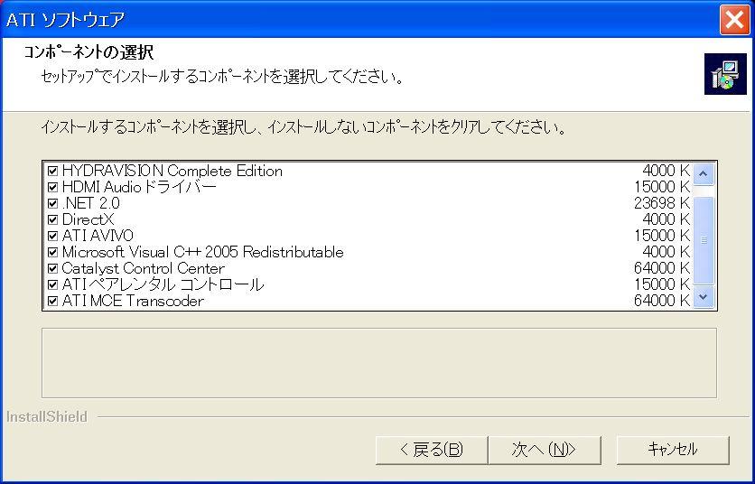 Radeon_hd3870_pcs_008_2