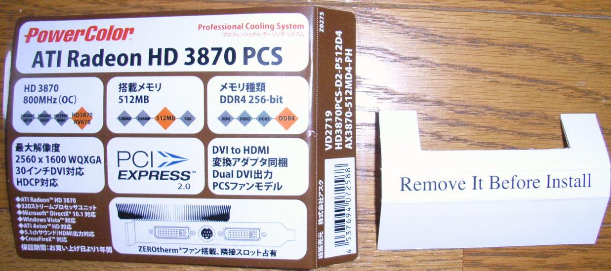 Radeon_hd3870_pcs_010